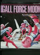 Japan Gall Force Mook The Fighting Gallant Girls Damage