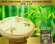 Narumi Japan China Round Covered Vegetable Serving Bowl And Lid 8 1/2 D X 3 Deep