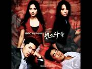 Lawyers 2005 South Korean Tv Series - English And Chinese Subtitles