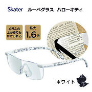 Loupe Glass Hello Kitty 1.6x Expansion Rate Skater Rg1 From On Glasses