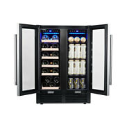 Wine Cabinet Cooler Dual Zone Refrigerator With Safety Lock 28 Bottles 57 Cans.