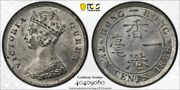 Hong Kong Queen Victoria Silver 10 Cents 1896 Uncirculated Pcgs Ms63