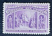 Us Stamp Scott 235 Columbian Expo Issue 1893 6c Pf And Psag Certs Gc Xf 90 M/nh