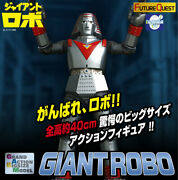 Evolution Toy Grand Action Bigsize Model Giant Robo Painted Movable Figures