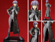 Good Smile Company 1/8 Kusanagi Element Ghost In The Shell Stand Alone