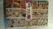 Rare Discontinued Product New Japanese Sumo Stamps Traditional Culture Japan S