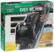 Kato N Scale D51 Sl Train 10-032 Starter Set From Japan Free Fast Shipping