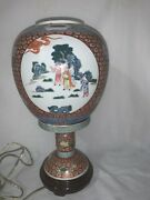 Chinese Antique Families Rose Porcelain Lamp