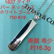 And Co. 1837 Bar Diamond Necklace White Gold 750 Free Shipping No.7052