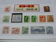 277 Japan Stamps 1950-52 Showa Watermark 80 Sen 30 Yen Color Differences Total