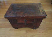 Antique Chinese Asian Kang Carved Wood Shanxi Low Meditation Altar Table Cabinet