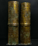 12 Antique China Bronze Ware Gold Dynasty Palace Word Paperweight Pair
