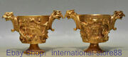 5.2 Old Chinese 24k Gold Gems Dynasty Palace Dragon Phoenix Wine Glass Pair