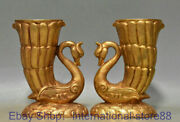 5.2 Rare Old Chinese 24k Gold Gems Dynasty Palace Phoenix Swan Wine Glass Pair