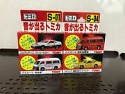 Pole Collection Tomica With Sound S-01 02 03 04 Fairlady Hiace Ambulance Fire
