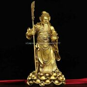 33 Inch Brass Folk Consecrate Worship Military God Of Wealth Dragon Guan Gong