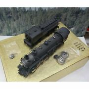 O Scale P48 Psc Southern Pacific Lines P-8 4-6-2 2467 W/120-c-3 Painted Tender