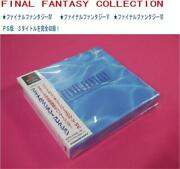 Ps Final Fantasy Collection Ff But Little Scratch On The Outer Package Impurity
