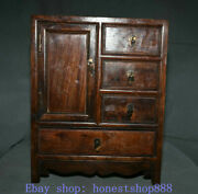 15.2 Old Chinese Huanghuali Wood Dynasty 4 Drawer Cupboard Classical Furniture