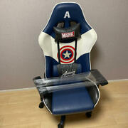 Fast Stuff Marvel Captain America Collectorand039s Chair