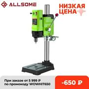 Allsome Mini Bench Drill Bench Drilling Machine Variable Speed Drilling Chuck 1-