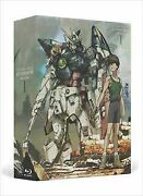Bluray Mobile Suit Gundam Wing Bluray Box 1 Special Limited Edition Hikaru M
