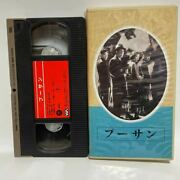 Vhs Mr. Pusan Japanese Movie Masterpiece Complete Works Confirmed Operation Co