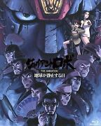 Giant Robo The Animationthe Day When The Earth Is Stationaryultimate Bluray Bo