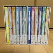 We Never Learn Whole Volume Set
