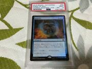 Ema Will Power Japanese Version Foil Psa9 Appraisal Product