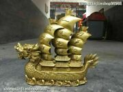 13china Feng Shui Pure Brass Copper Every Thing Goes Well Dragon Boat Ship