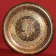 Vintage Egyptian Cleopatra Head Engraved Tin Copper Brass Wall Hanging Plate