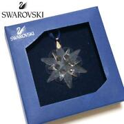 2005 Limited Discontinued Edition Little Star Christmas Ornament