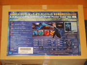 .co.jp Limited Godzilla King Of Monsters Limited Quantity Production 4di