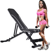 Adjustable Weight Benches Incline Decline Foldable Strength Training Workout New