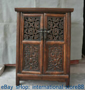 22.8 Old Chinese Huanghuali Wood Carving Double Dragon Cabinet Cupboard