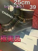Short Boots 39 25cm Free Shipping No.942
