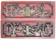 2 Antique Chinese Carved And Gold Gilt Wood Panels With Scholars Objects 14.8