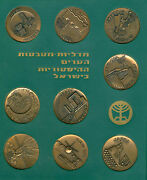 Israel - Coin-medal Featuring Historical Cities - 9 Bronze Medals Set 45mm X9