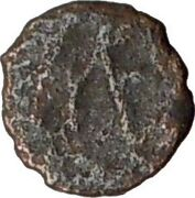 Justinian I 527ad Carthage Nummus Large A Ancient Rare Byzantine Coin I20637