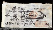 1886 Ching Dynasty 1000 Private Bank 1000cash Amazing Quality Banknote