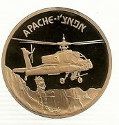 Israel Airplanes That Made History Apache Medal By Weishoff 50mm Bronze