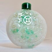 Vintage Chinese Jadeite Jade Snuff Bottle With Qilin, Coins And Ruyi 2.35