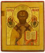 Antique 18c Russian Hand Painted Icon Of St.nicholas
