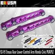 Emusa Rear Lower Control Arms Purple For 1992-1995 Honda Civic