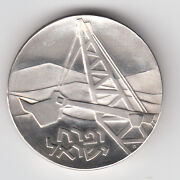 1962 Israel 14th Anniversary Negev Shall Blossom Proof Coin 34mm 25g Silver