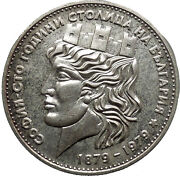 1979 Centennial Of Sofia Capital Of Bulgaria Large Authentic Silver Coin I44886