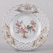 Meissen Indian Rock Flowers And Bird Painting 7 5/16in, 1.wahl