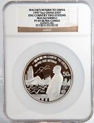 1997 China 5oz One Country Two Systems Macula Series Ngc Pf 69 Ultracameo 2043