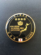 Real Japan Ground Self-defense Force Chief Of Staff General Iwata Challenge Coin